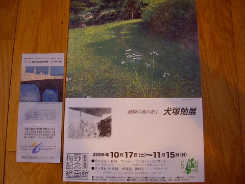 IMGP4197-1.jpg